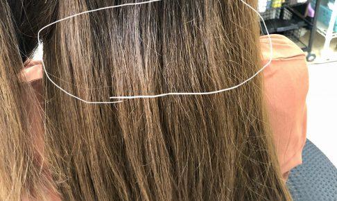 鵜方 くせ毛